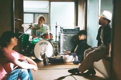 クリープハイプ、ニューアルバム『夜にしがみついて、朝で溶かして』のジャケット写真&トラックリストを公開