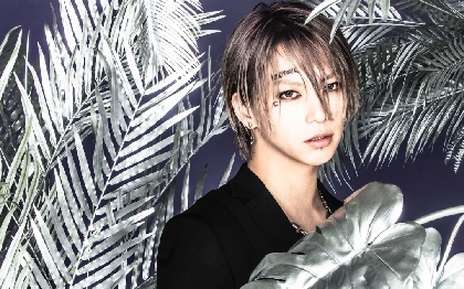元SuG・武瑠のソロプロジェクトsleepyheadニューアルバムにSKY-HI、TeddyLoid、yujiら参戦! 東名阪ツアー&フェス開催も決定