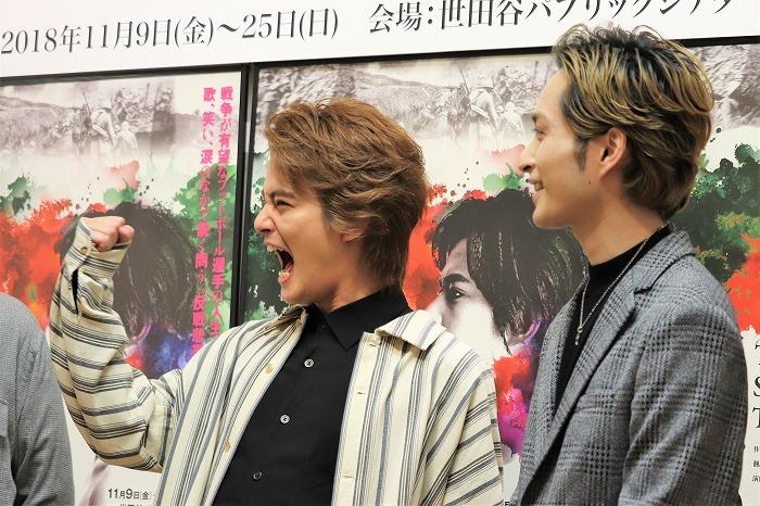 「阪神が勝った時の大阪の人」を再現する中山