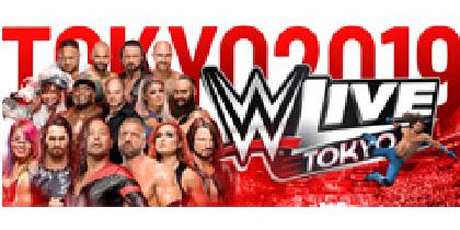 WWE Live Tokyo 2019 見どころ特集
