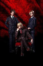 北村諒がシャーロック、ワトソンに松井勇歩 舞台『憂国のモリアーティ』の追加キャストが決定
