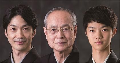 野村萬斎が総合演出を務める『狂言劇場 その九「法螺侍」「鮎」』の上演が決定