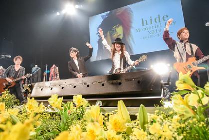 hide命日イベントにX JAPAN・PATAサプライズ登場、hide愛用ギターで「TELL ME」捧げる