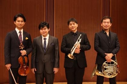 辻井伸行、三浦文彰がアーティスティック・リーダーを務める音楽祭『サントリーホール ARKクラシックス』が今年も開催! ブラス・アンサンブルが新たに結成