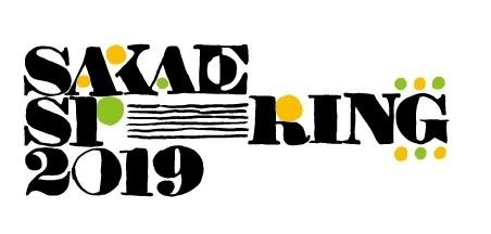 SAKAE SP-RING 2019