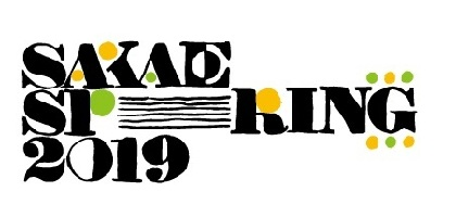 『SAKAE SP-RING 2019』赤い公園、Halo at 四畳半、夏代孝明、むぎ(猫) ら 第2弾出演アーティストを発表