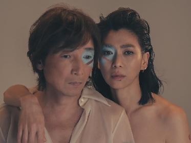 浅井健⼀とUAらによるバンド・AJICOが再始動、『ARABAKI ROCK FEST.20th×21』に出演決定