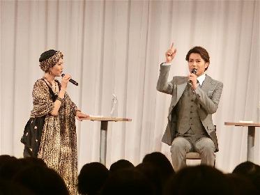 安蘭けい×平方元基が舞台扮装姿で爆笑トーク&歌唱披露! ミュージカル『サンセット大通り』スペシャルイベントレポート