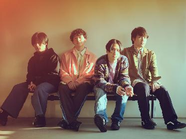 マカロニえんぴつ 『映画クレヨンしんちゃん』主題歌も収録、『はしりがき』EPのリリースが決定