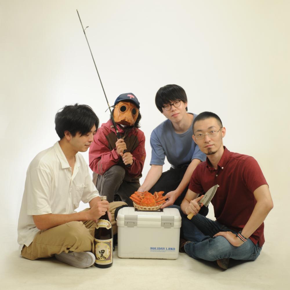 家主 2年振り2枚目のフルアルバム