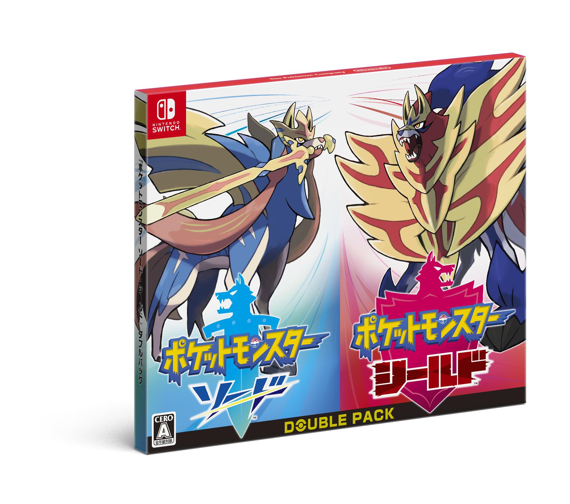 『ポケットモンスター ソード・シールド』 (C)2020 Pokémon. (C)1995-2020 Nintendo/Creatures Inc. /GAME FREAK inc.