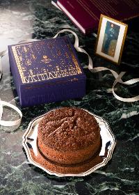 『ウィーン・モダン』展で、デメルの人気焼き菓子を限定販売 クリムトの傑作《エミーリエ・フレーゲの肖像》がパッケージに