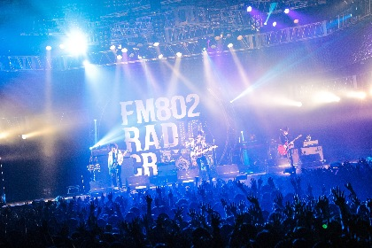 [ALEXANDROS]で大合唱、FM802春のキャンペーンソング「栞」を豪華コラボで熱演を果たした『FM802 RADIO CRAZY 2018』レポート