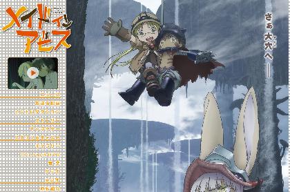 2017夏を振り返り&秋アニメのオススメを語る! 編集部アニメ班対談をお届け