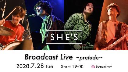 SHE'Sの新曲が橋本環奈出演の『住宅情報館』新CMソングに 初の有料配信ワンマンも決定