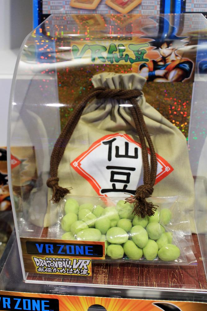 仙豆を食べると、原作同様に……。