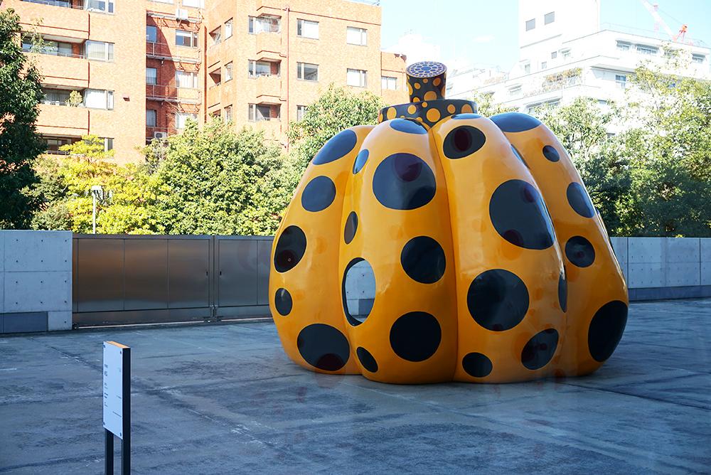 草間彌生『南瓜』2007年 ミクストメディア フォーエバー現代美術館 ©YAYOI KUSAMA