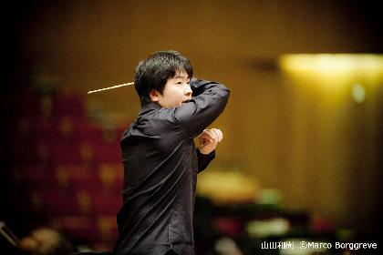 仙台フィルと読響が1日限りのスペシャル合同オーケストラを結成、山田和樹指揮によるチャリティ・コンサート開催