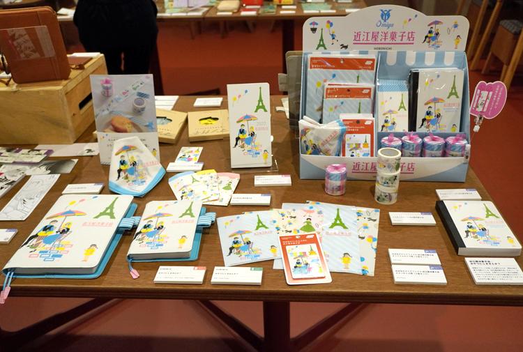 『近江屋洋菓子店』の包装紙をモチーフにした手帳や文具の数々。