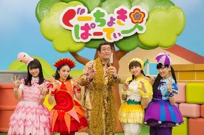 ももくろちゃんZ ピコ太郎とのコラボ曲は「PPAP」の姉妹曲、「今までで一番難しい」