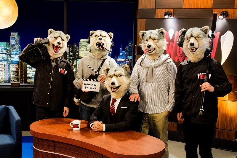MAN WITH A MISSION Presents『WOWGOW TV SHOW』