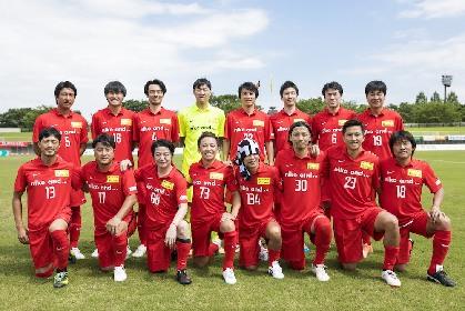TERU(GLAY)、福島県復興支援によるイベントに出演 サッカーのエキシビジョンマッチでは高校生の福島選抜メンバーから2点奪う