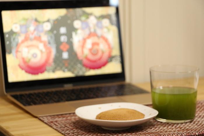 筆者も自宅にて、お茶とお菓子をおいしくいただきました