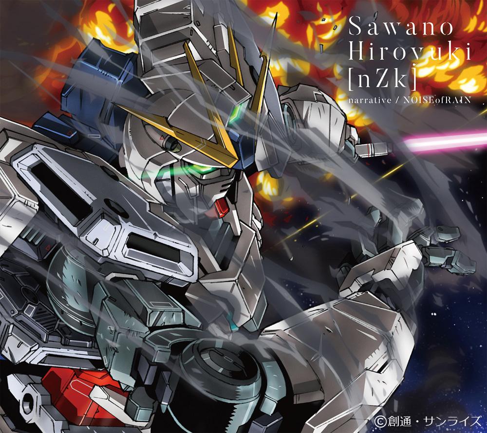 SawanoHiroyuki[nZk]  7th single「narrative / NOISEofRAIN」期間生産限定盤(『機動戦士ガンダムNT』盤)