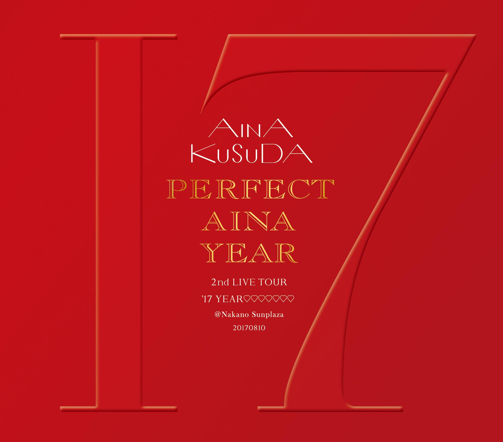 楠田亜衣奈『PERFECT AINA YEAR   2nd LIVE TOUR '17 YEAR♡♡♡♡♡♡♡ @Nakano Sunplaza 20170810』