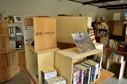 酒蔵で読書を楽しめる! 日本酒×本の意外な出会い『くらもと古本市』をレポート