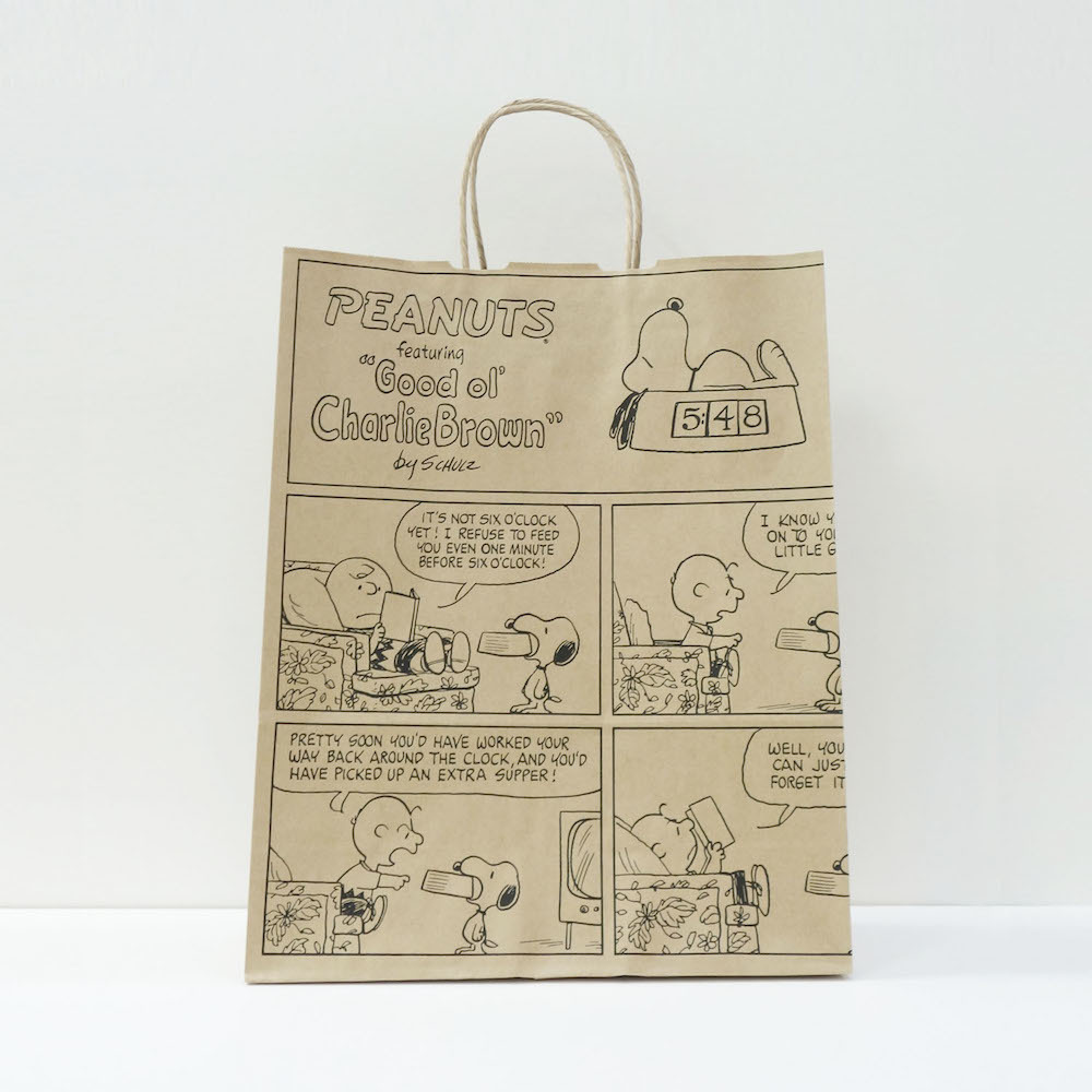 BROWN'S BAG