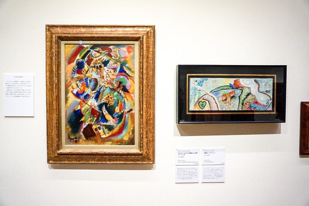 (左)ヴァシリー・カンディンスキー《「E.R.キャンベルのための壁画No.4」の習作(カーニバル・冬)》1914年 宮城県美術館蔵 (右)ガブリエーレ・ミュンター《抽象的コンポジション》1917年 横浜美術館蔵