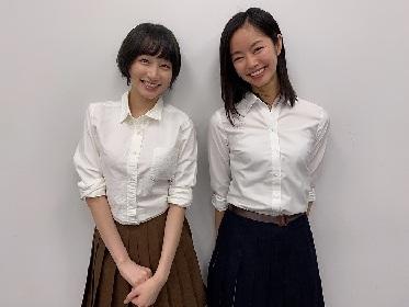 劇団4ドル50セント、福島雪菜&前田悠雅がリモート一人芝居を開催