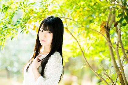 小倉唯ツアー「Platinum Airline☆」追加公演は初のアリーナワンマン