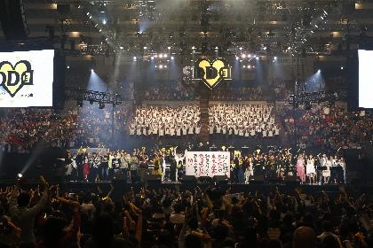 スターダスト☆レビューにTRF、山崎育三郎からCRAZYBOYまで!11アーティストが「飲酒運転撲滅」へ熱いメッセージ『LIVE SDD 2018』