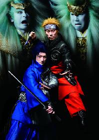 坂東巳之助、中村隼人出演の新作歌舞伎 『NARUTO-ナルト-』 2カ月連続でテレビ放送が決定