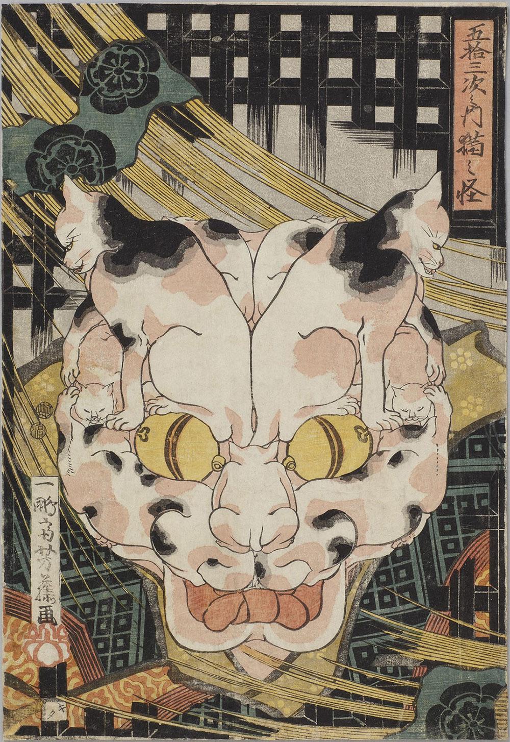 歌川芳藤「五拾三次之内猫之怪」 個人蔵