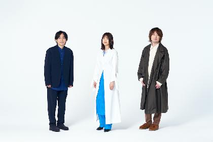 いきものがかり、山下穂尊が脱退を発表 ツアーファイナル・横浜アリーナ公演が3人でのラストライブに(コメントあり)