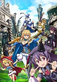 『叛逆性ミリオンアーサー』TVアニメ版が、4月4日より第2シーズン放送開始