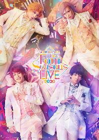 「MANKAI STAGE『A3!』~Four Seasons LIVE 2020~」、劇中劇ユニット編成が解禁