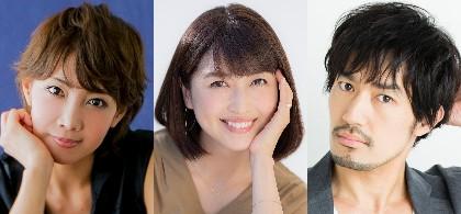 ミュージカル『ボディガード』日本版の上演決定 ヒロイン役に柚希礼音・新妻聖子(Wキャスト)、ボディガード役に大谷亮平