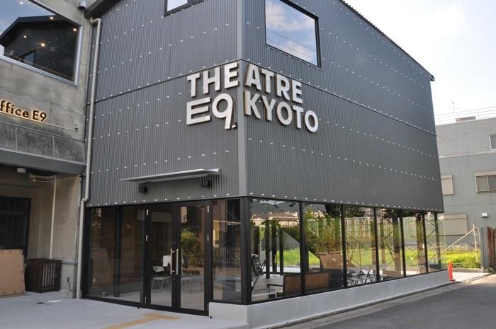 [THEATRE E9 KYOTO]外観。