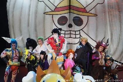 市川猿之助がルフィを演じた、シネマ歌舞伎『スーパー歌舞伎Ⅱ ワンピース』がテレビ放送