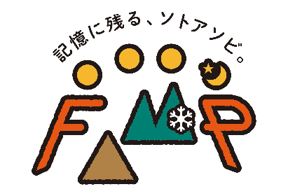 「子どもの成長のキッカケづくり」をコンセプトにした冬キャンプイベント『FAMP!』が丹波篠山で開催