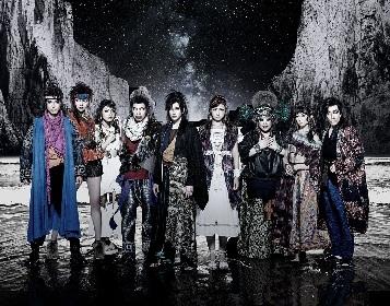 地球ゴージャス⼆⼗五周年祝祭公演『星の⼤地に降る涙 THE MUSICAL』がWOWOWで放送決定