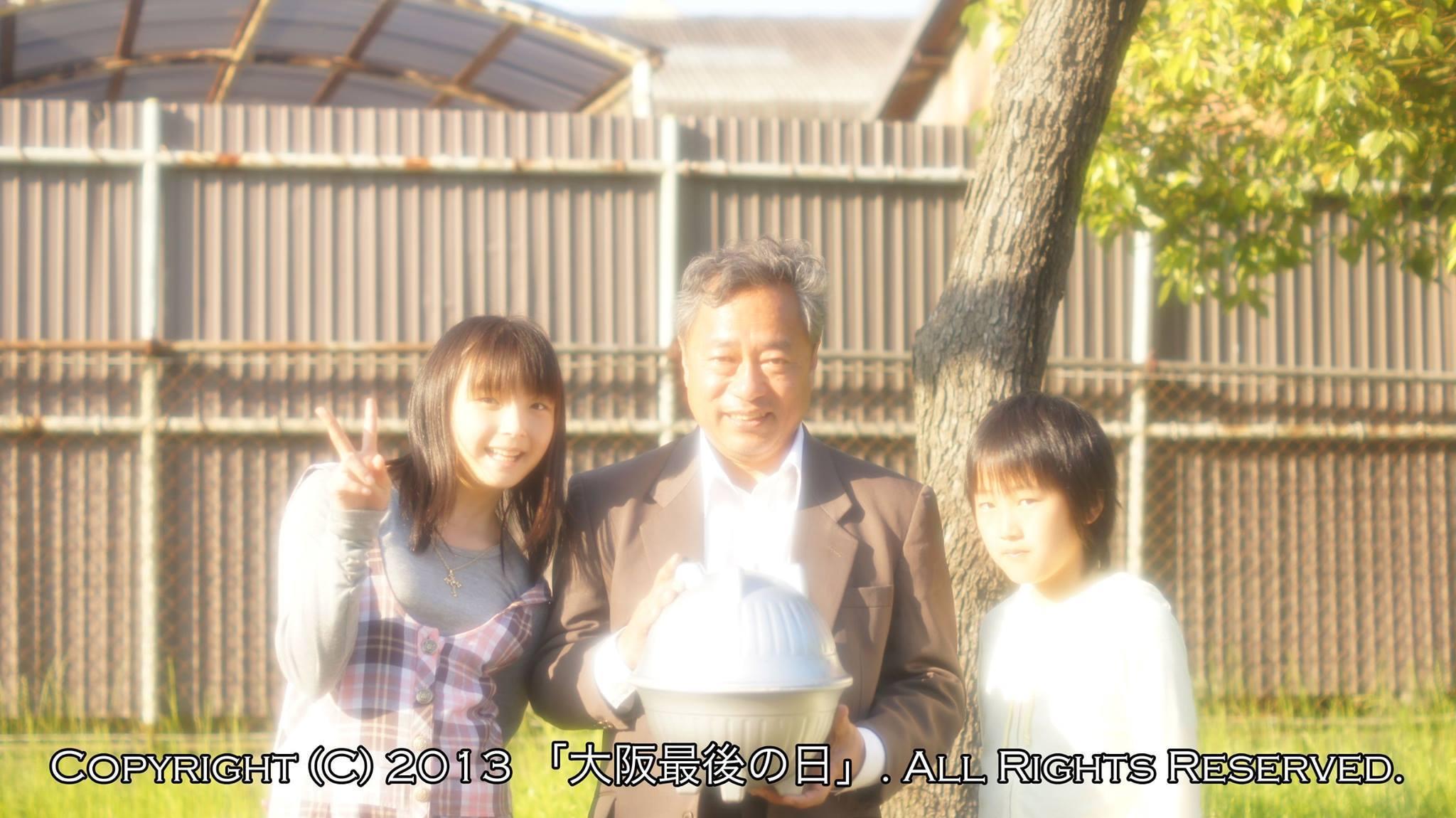 『大阪最後の日』  (C) 2013AMI Entertainment. All Rights Reserved.
