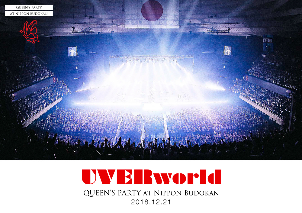 【通常盤】UVERworld QUEEN'S PARTY at Nippon Budokan 2018.12.21