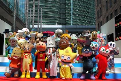 放送30年記念『それいけ!アンパンマン アニバーサリーフェスティバル ありがとう!みんなのキラキラパーティー』制作記者発表会レポート