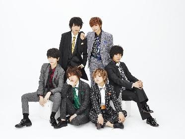 風男塾、アニメ 雨色ココアシリーズ『あめこん!!』の主題歌に決定 Elements Gardenが楽曲プロデュース