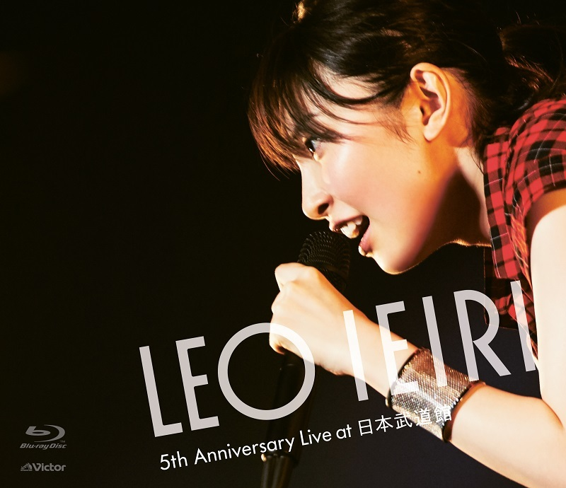 家入レオ BD『5th Anniversary Live at 日本武道館』